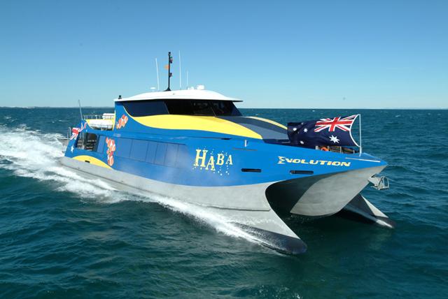 HABA Yacht